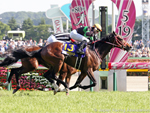 LOVES ONLY YOU winning the Yushun Himba in Tokyo, Japan.