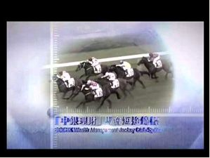 [Hkir] A Prelude To The Greatest Show On Turf On 17 Nov